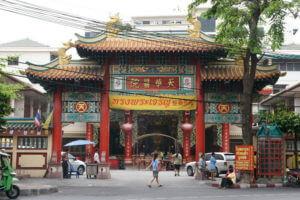 poort-chinatown-bangkok